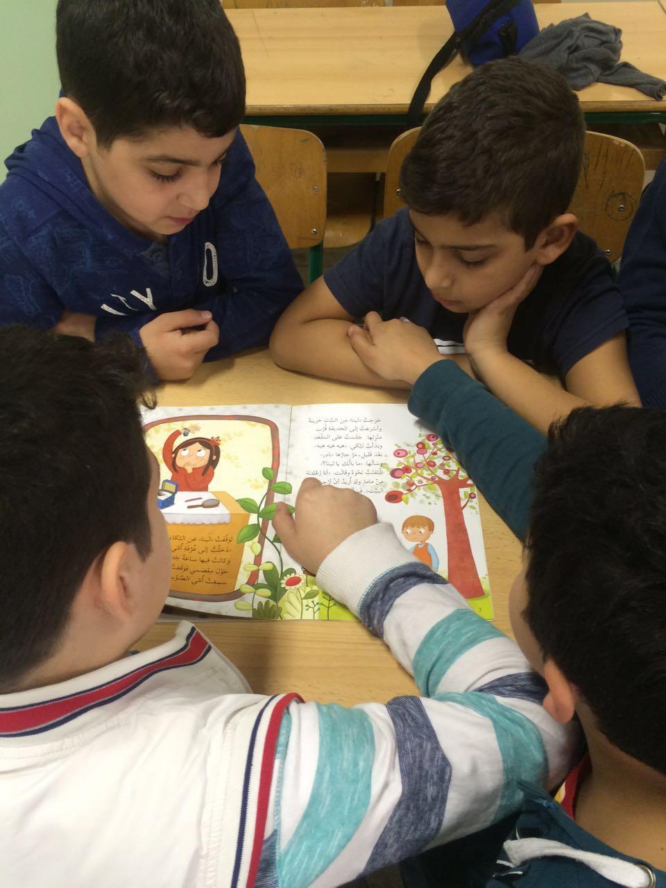 IBBY in Lebanon photo